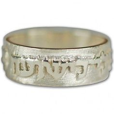 Hebrew scripture ring - The LORD is my strength and song, and He is become my salvation written in Hebrew around this unique hand crafted ring. Hand made in Jerusalem from Sterling silver