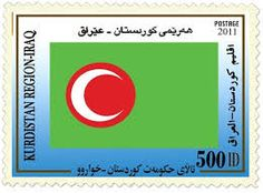 kurdistan flag Kurdistan, Tech Logos, Tech Companies, Flag, Company Logo, Stamp, School, Seals, World