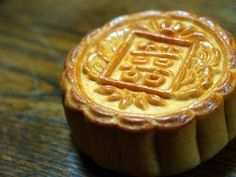 huile d'arachide, thé, oeuf, oeuf, pâte, farine, levure de boulanger, eau, sucre, sucre Moon Cake, 20 Min, Chinese Food, Starters, Asian Recipes, Biscuits, Pudding, Meals, Cooking