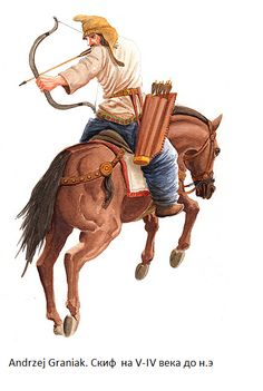 """A warlike people, the Scythians were particularly known for their equestrian skills, and their early use of composite bows shot from horseback. With great mobility, the Scythians could absorb the attacks of more cumbersome foot soldiers and cavalry, just retreating into the steppes. Such tactics wore down their enemies, making them easier to defeat. The Scythians were notoriously aggressive warriors. They """"fought to live and lived to fight""""."""