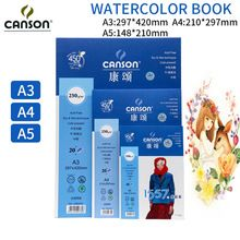 French Canson 250g M2 Professional Watercolor Paper 20 Sheets