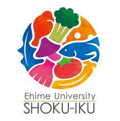愛媛大学、食育ロゴマークデザイン