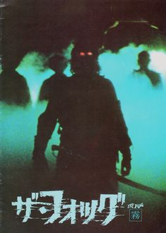 Japanese promo art for John Carpenter's The Fog, featuring some uninvited visitors from the sea. The film premiered in Tokyo today in 1980 Arte Horror, Horror Art, Horror Movie Posters, Horror Movies, Look Dark, Cult, Retro Futurism, Nocturne, Graphic Design Inspiration