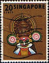Singapore 1968 Kathak Kali Fine Used                    SG 107 Scott 90    Other Asian and British Commonwealth Stamps HERE!