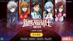 EVA: Phá Hiểu - Game hành động cực chuẩn bản quyền anime kinh điển