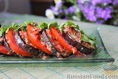 Баклажаны с помидорами. Обсуждение на LiveInternet - Российский Сервис Онлайн-Дневников