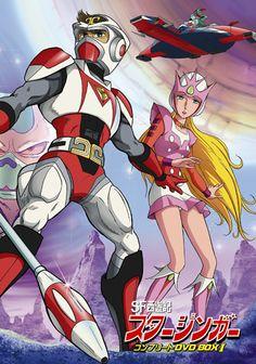 SF Sayuki Starzinger DVD Box 1 (cover by Kazuhiro Ochi)