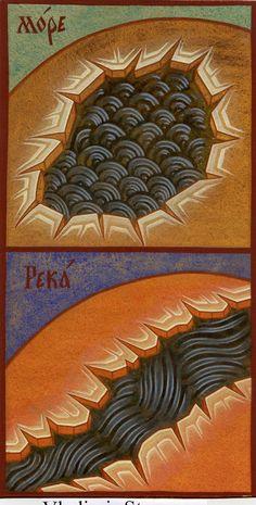 Двенадцатый семестр лето 2011 - Ирина Николаевна Горбунова-Ломакс - Picasa Web Albums