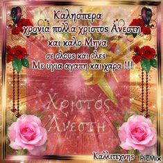 Greek, Movies, Movie Posters, Art, Art Background, Films, Film Poster, Kunst, Cinema