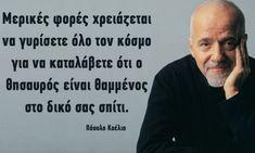 Religion Quotes, Wisdom Quotes, Life Quotes, Greek Quotes, Albert Einstein, Self Improvement, Picture Quotes, Favorite Quotes, Positive Quotes