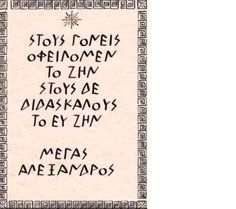 Samolis Angelos: