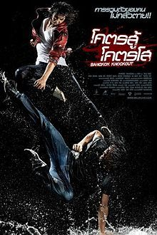 Bangkok Knockout is a 2010 Thai martial arts film. Series Movies, Film Movie, Hollywood Movies 2019, Tony Jaa, Kung Fu Movies, Foreign Movies, Martial Arts Movies, New Star, Bruce Lee