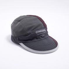 Running cap - fabrication, brim shape and colour blocking Nike GYAKUSOU AS UC Dri-Fit Mesh Running Cap - AS UC Dri-Fit Mesh Running Cap from the beautifully crafted, and technical new Nike x Undercover Gyakusou collection! Mountain Fashion, Summer Cap, Panel Hat, Berlin, Cool Hats, Mens Caps, Beanie Hats, Mood, Baseball Hats