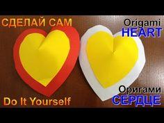 Оригами. Поделки из бумаги оригами сердце. Origami heart.  https://www.youtube.com/watch?v=24q4tOLZqEQ