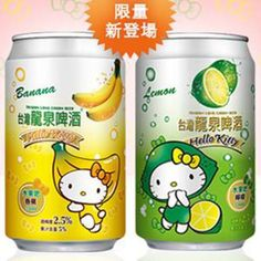Hello Kitty beer geared for women now for sale