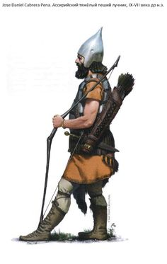 Assyrian Light Infantry/Archer