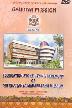Buy Foundation Stone Laying Ceremony of Sri Chaitanya Mahaprabhu Museum Video CD/DVD Online at best price rate. Free Shipping & Cash on Delivery available.
