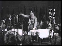 Eine Rede von Adolf Hitler  (アドルフ・ヒトラー氏の演説)
