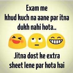 Latest Best Funny Exam Dp and WhatsApp Status With Pic Exam Quotes Funny, Exams Funny, Funny School Memes, Funny True Quotes, Very Funny Jokes, Funny Picture Quotes, Crazy Funny Memes, Funny Facts, Shyari Quotes