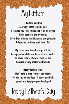 fathers day poems from a daughter