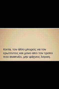 Έτσι ακριβώς!!