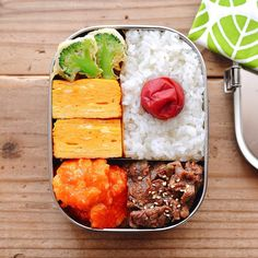 Bento Recipes, Cooking Recipes, Healthy Meals For One, Healthy Recipes, Desserts Japonais, Manger Healthy, Food Porn, Good Food, Yummy Food
