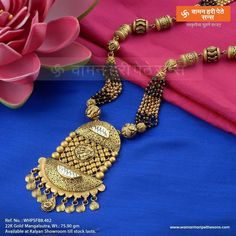 Delivers a large choice of good jewelry compilations, conventional Gold Jewellery for Women. Indian Wedding Jewelry, Bridal Jewelry, Beaded Jewelry, Gold Jewelry, Trendy Jewelry, Indian Jewelry, Antique Jewellery Designs, Gold Jewellery Design, Diamond Jewellery