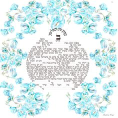 Beautiful ketubah- handpainted- wedding gift- print of a watercolor - custom- all wordings- express mail by KetubahandJudaica on Etsy