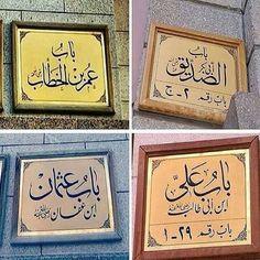 Islam Religion, Coasters, Frame, Home Decor, Picture Frame, Decoration Home, Room Decor, Coaster, Frames