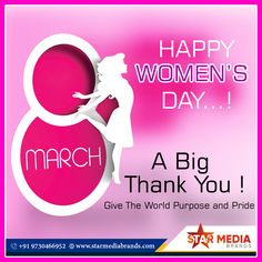 Women is symbol of power, Gods finest & beautiful creation without whom no creation is possible One who gives birth n natures... Happy Women's Day..... #internationalwomensday #womenempowerment #womensday #womeninbusiness Online Marketing Agency, Digital Marketing Services, Happy Woman Day, Happy Women, Keyword Ranking, Ladies Day, Women Empowerment, Birth, Branding