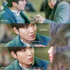 Quotations, Qoutes, Funny Quotes, Korean Drama Quotes, Arabic Words, Korean Dramas, Kdrama, It Hurts, Kpop