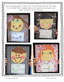 First Grade Blue Skies: Mother's Day Craft... Freebie ...and Mini-Giveaway!