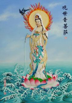 also known as Quan Yin