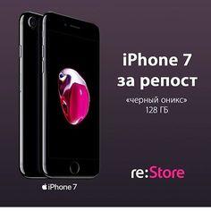 #restore_iphone7 @restore_ru