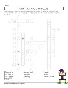 Christmas printable puzzle. FREE fill in the blanks