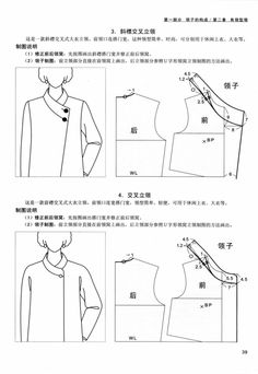 Collar variations on 2 jackets modelagem Diy Clothing, Clothing Patterns, Dress Patterns, Sewing Patterns, Sewing Dress, Sewing Clothes, Collar Pattern, Jacket Pattern, Sewing Collars