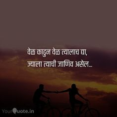 Funny School Jokes, Very Funny Jokes, Motivational Thoughts, Inspirational Thoughts, Jokes Quotes, Funny Quotes, Funny Memes, Marathi Quotes On Life, Marathi Jokes