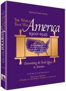 The World That Was: America (H/C)  #judaica #israeli #gift #israel #holyland #mitzvah #jewish