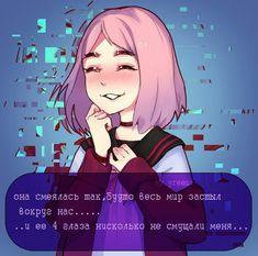 Diabolik Lovers, Manga Art, Anime Art, Character Art, Character Design, Sad Pictures, Sad Anime, Pastel Art, Colorful Drawings
