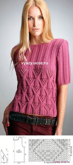 Спицы.Пуловер брусничного цвета.   вязание   Постила