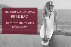 ΜΕΓΑΛΟΣ ΔΙΑΓΩΝΙΣΜΟΣ FREE BAG!