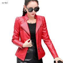 A beautiful selection of the clothing, styles and trends of Colorados Fashion Coats For Women, Jackets For Women, Clothes For Women, Leather Shorts, Leather Jacket, Motorcycle Leather, Artificial Leather, Harajuku, Plus Size
