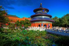 Walt Disney World - EPCOT - China