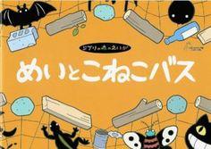 メイ冊子cover.jpg
