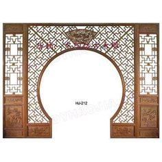 Dongyang wood carving antique Chinese moon gate floor decoration up partition screens cover Windows and doors wooden lattice