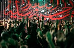 10 Days Of Muharram in Iran