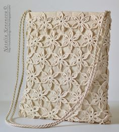 Outstanding Crochet: New Summer Tote Bag.