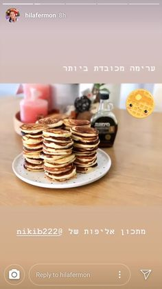 Fantastic pancakes - They come out fat and fluffy, soft and golden, and so so tasty. Different Types Of Cakes, Best Pancake Recipe, Gram Flour, White Cheese, How To Double A Recipe, Kids Meals, Baking Soda, Pancakes, Pancake