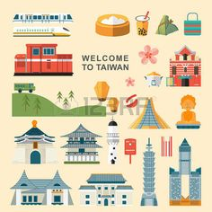 Lovely Taiwan Travel Concept Collections Set In Flat Style Royalty Free Cliparts, Vectors, And Stock Illustration. Building Illustration, House Illustration, Graphic Illustration, Taipei Travel, New T Shirt Design, City Icon, Taipei Taiwan, Postcard Design, Map Design