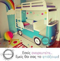 Αφήστε το σχόλιο σας εδώ Egg Decorating, Food Coloring, Easter Eggs, Toddler Bed, Recipies, Baby Oil, Kai, Design, Home Decor